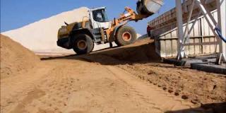 Embedded thumbnail for 13.04.2018 - Hałdowanie materiałów oraz montaż węzła betoniarskiego, Góraszka