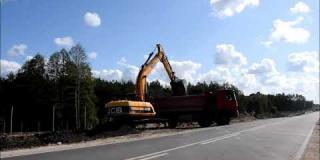 Embedded thumbnail for 11.09.2020 - prace ziemne przy zbiorniku ZB-10, Wólka Mlądzka